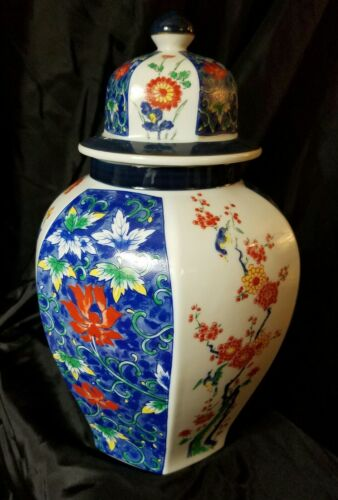Japan Imari Nabeshima Wako Ware Porcelain Jar Vase Large APPRAISED PRICED UNDER