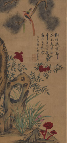 Chinese hanging scroll Hand-painted Flower Bird painting:Jin Mengshi金梦石Lhn17537
