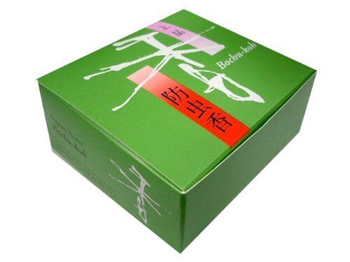 Japan BOCHU-KOH Kyoto Incense Packets for Kimono Storage Protects them Insects