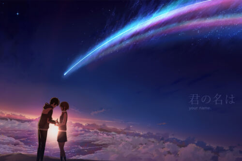 """Your Name Movie Gift 24"""" x 16"""" Large Wall Poster Art Print Decor"""