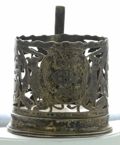 Antique Russian Silver Tea Glass Cup Holder