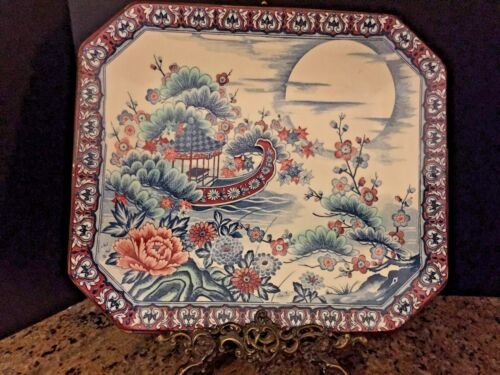 QUALITY VINTAGE JAPANESE PORCELAIN LARGE SQUARE CHARGER PLATE/DISH BEAUTIFUL