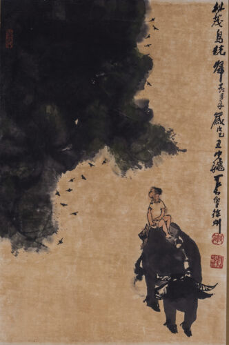 Chinese hanging scroll Hand-painted Figure painting:Li Keran李可染Lrw0006