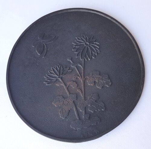 Relief Picture, Iron, Flowers, Butterfly, Japan, Meiji , about 1850 - 1890 AL738
