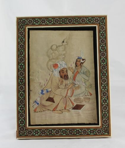 Vint Middle East Islamic Persian Ink Watercolor Painting Khatam Inlaid Frame