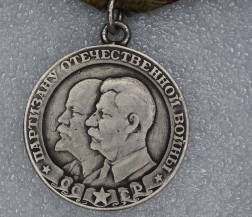 RUSSIAN RUSSIA SOVIET USSR CCCP ORDER BADGE MEDAL Partisan 1st Class SILVER WWIIMedals, Pins & Ribbons - 165608