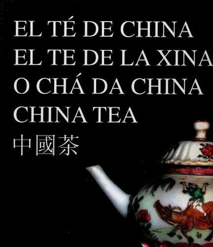 Outstanding Spanish Bk on Chinese Qing Dynasty Teapots
