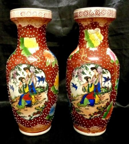 Antique Style Vintage Hand Painted porcelain Chinese Vase