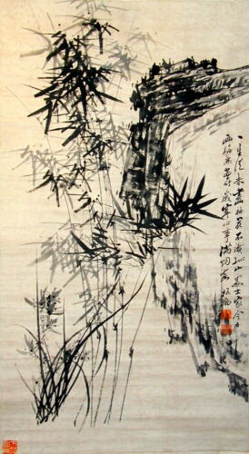 CHINESE HANGING SCROLL -BAMBOO   墨竹(6) – 鄭板橋款