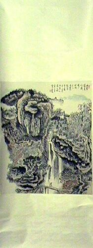 CHINESE HANGING SCROLL - LANDSCAPING PAINTING - 黄秋園款山水(1 )