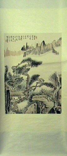 CHINESE HANGING SCROLL - LANDSCAPING PAINTING - 黄秋園款山水(3 )
