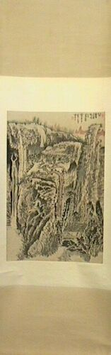 CHINESE HANGING SCROLL - LANDSCAPING PAINTING - 黄秋園款山水(5 )
