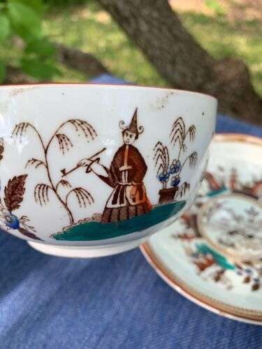 Antique Chinese Palace Qianlong Dynasty Emperor Pinyin Gugong Cup Saucer ❤️sj17j