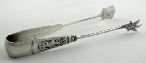 Sterling Gorham FONTAINEBLEAU sugar tongs