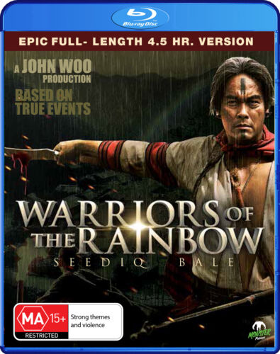 Warriors Of The Rainbow: Seediq Bale- Epic 4.5 Hour Version * Monster Pictures *