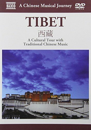 Travelogue Tibet (A Cultural Tour With Traditional Chinese Music)[Region 2]