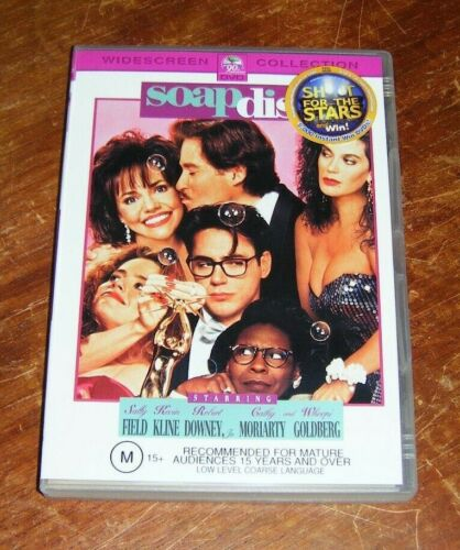 Pre-Owned DVD - Soap Dish [B8]