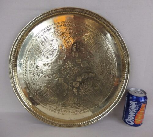 Antique islamic middle eastern arabic engraved copper tray plate w inscriptions