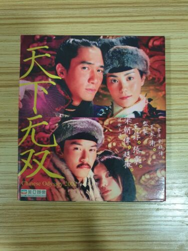 Chinese Odyssey 2002 - Chinese Video CD