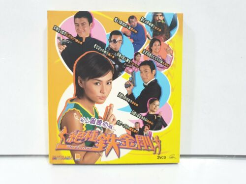 The Spy Dad - Cantonese Version with English Sub Video CD