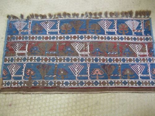 1860s  ANTIQUE  CAUCASIAN VERNAH  PEACOCK OR BIRD  PAPER THIN  HIGHLY COLLECTABL