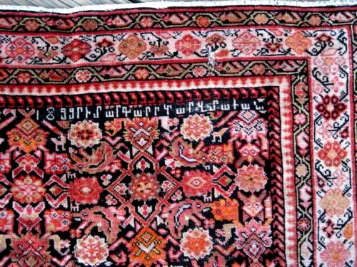 ANTIQUE  CAUCASIAN  ARMENIAN  DATED 1899  VERY   - VERY  FINE  EXCEPTIONAL  RUG