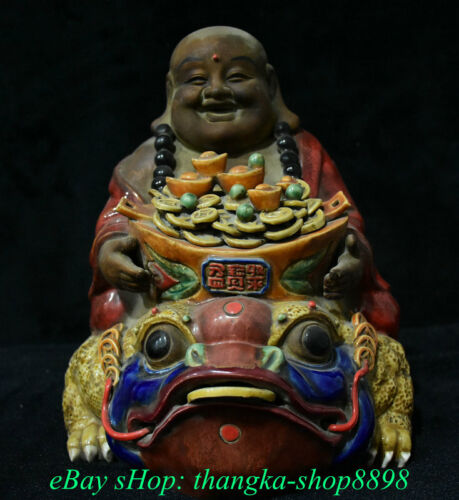 """11"""" Old China Porcelain Pottery Happy Laugh Maitreya Buddha Golden Toad Statue"""