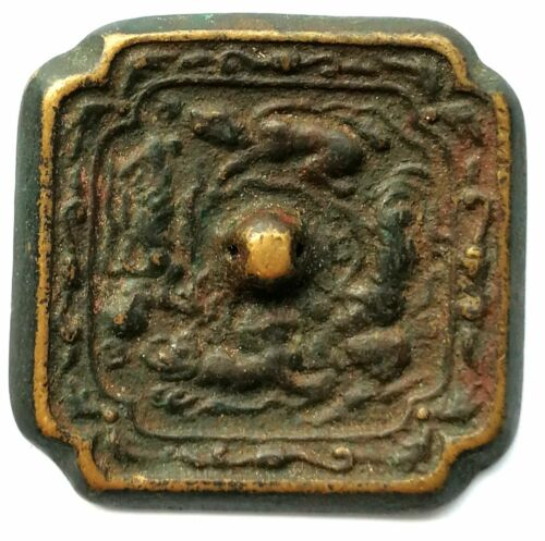 A4006, Ancient Bronze Square Mirror, Japanese 1800's