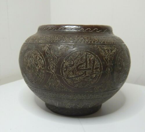 ANTIQUE MIDDLE EASTERN ISLAMIC INSCRIBED BRONZE POT - 13cm HIGH