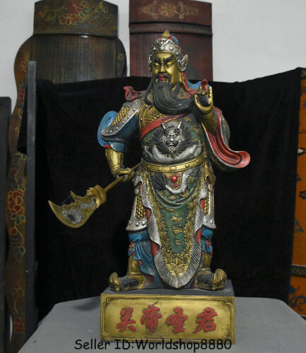 "25.6""Old China Bronze Painting Guan Gong Yu Warrior God Dragon Broadsword Statue"