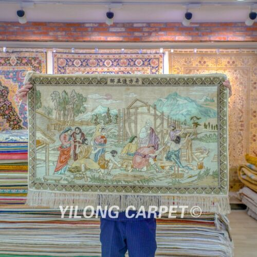 Yilong 3.5'x2' Noah Built the Ark Tapestry Silk Rug Hand Knotted Carpet 072H
