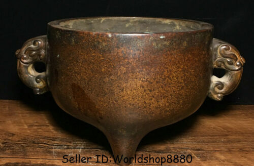 """8.8"""" Xuande Marked Old Chinese Purple Bronze Dynasty Beast Ears Incense Burner"""