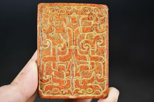 Unique Chinese Old Jade Hand-carved * Dragon * Pendant D35
