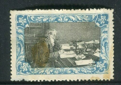 1919 SALVATION ARMY (CARTRIDGE) STAMP RARE MNG GENERAL BOOTH AT HIS DESK WRITING