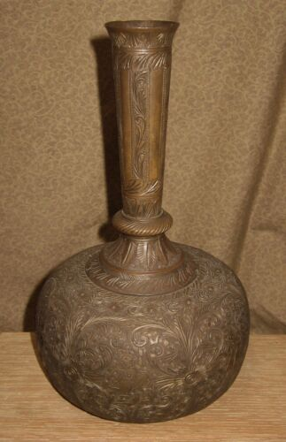 Old or Antique Asiain Chased Brass Vase India Indian