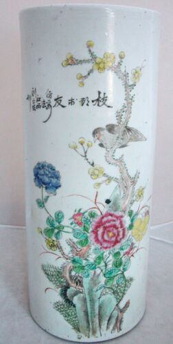 """Antique 11"""" Chinese Famille Rose Painted Vase or Scroll Holder w/ Flowers & Bird"""