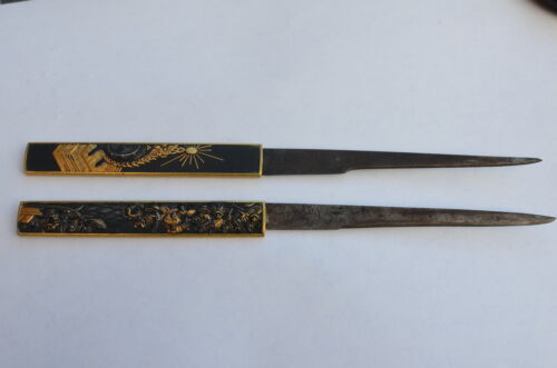 Japanese Samuai Daggers, 17th century, Quing Dynasty,(300+ years old )