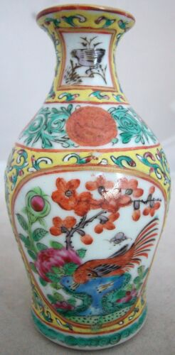 "Antique Chinese Yellow Famille Rose Porcelain Vase with Birds  (4.6"" tall)"