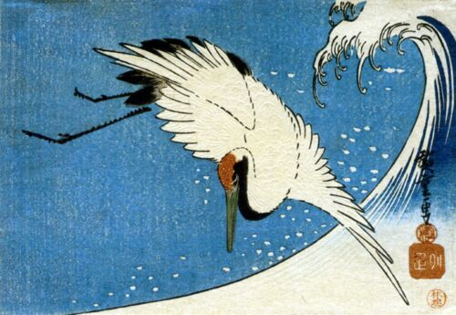 Crane and Wave 1830 by Hiroshige Giclee Fine ArtPrint Reproduction on Canvas