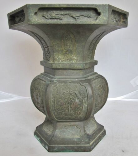 """8.5"""" Chinese Archaic Style Metal Vase with Phoenix Birds & Dragons ~ Bronze ?"""