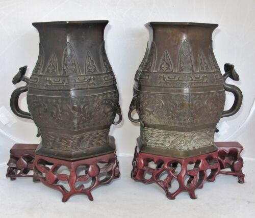 """Rare 10.2"""" Pair Chinese Archaic Style Bronze Vases w/ Beasts, Chilong & Stands"""