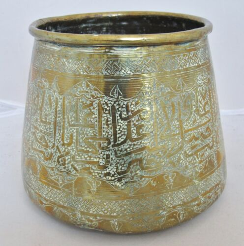 """6.6"""" Antique Persian Brass Pot, Vessel or Vase with Hand Decorated Sutra"""