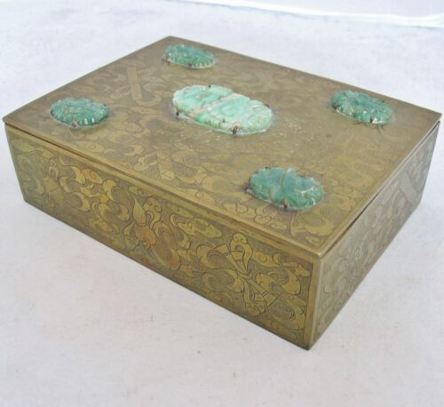 "5.8"" Antique Chinese Brass Box w/ Incised Designs & 5 Green Jadeite Medallions"