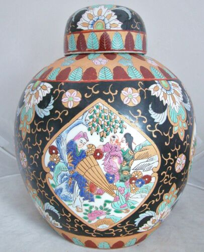 "12.6"" Chinese Famille Rose / Noire Ginger Jar w/ Flowers, Scholars & 6 Qianlong"