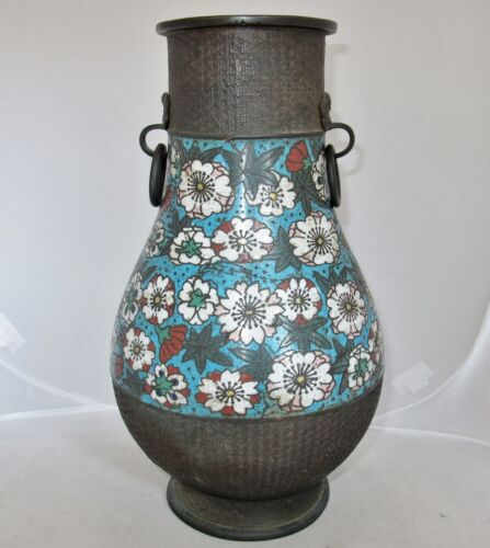 """13.1"""" Antique Japanese Champleve Metal Vase with Flowers & Ring Handles"""