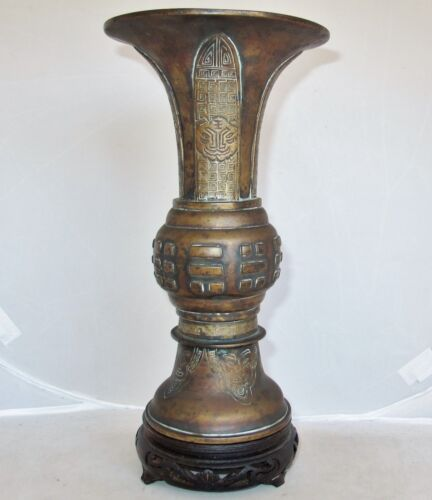 """10.4"""" Antique Chinese Archaic Style Bronze QING Gu Vase with Beast Heads & Stand"""