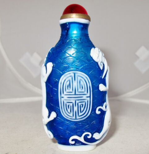 """Vintage ? 2.8"""" Chinese Carved Blue & White Peking Glass Snuff Bottle w/ Chilong"""