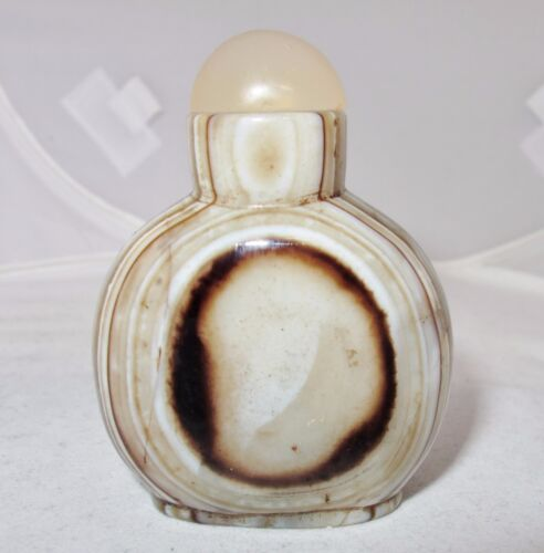 """2.6"""" Beautiful Chinese Striped Tan & Brown Agate Stone Snuff Bottle"""