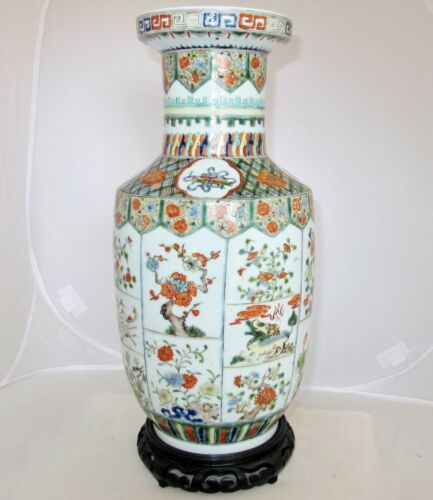 """13.6"""" Antique Chinese Famille Rose Vase w/ Qilin, Trees, Plants, Flowers & Stand"""