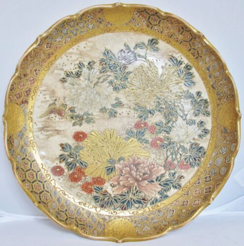 "11"" Antique Meiji Japanese Satsuma Bowl with Assorted Flowers, Butterfly & Gold"